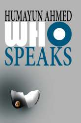 Who Speaks(কে কথা কয়)